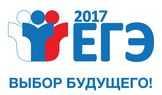 Информационной поддержки государственной итоговой аттестации в Алтайском крае